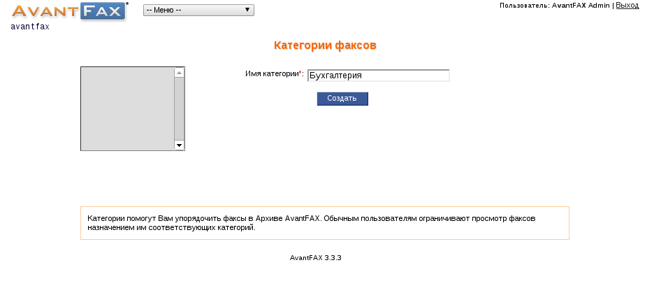 organizuem-faks-server-po-iax2
