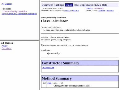 Calculator_388_292