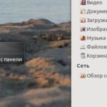 Добавляем Eclipse и Netbeans на панель запуска Ubuntu 12.10