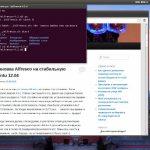 Установка Alfresco на стабильную Ubuntu 12.04