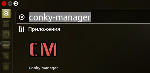 conky_8