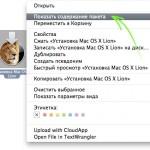 Как сделать загрузочный USB накопитель для чистой установки Mac OS X Lion.
